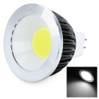 GX5.3 3W 260lm 6000K Weiß 1-LED COB Spot Light - Black (12V)