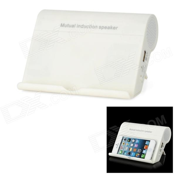 DENKO MP-07 Mutual Induction Speaker for Iphone / Samsung Cellphone / PC - White companion to mutual funds