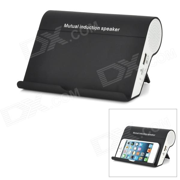 DENKO MP-07 Mutual Induction Speaker for Iphone / Samsung Cellphone / PC - Black + White