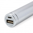 Cylinder-Shaped External 2600mAh Emergency Power Battery Charger for Cell Phone / MP3 / MP4 - Silver