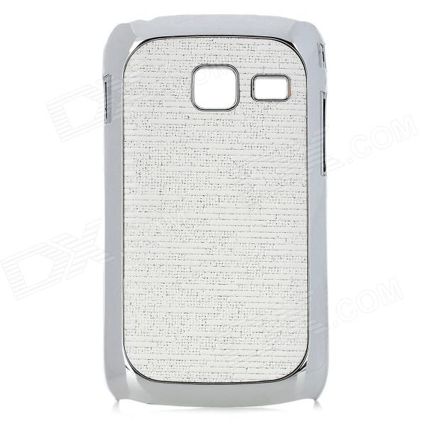 Meteor Shower Pattern Protective Plastic Back Case for Samsung 6102 - White стоимость