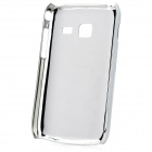 Meteor Shower Pattern Protective Plastic Back Case for Samsung 6102 - White