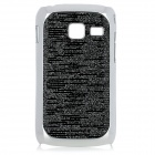 Protective Plastic Back Case for Samsung Galaxy Y Duos S6102 - Black