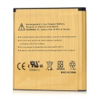 Replacement 3.7V 2680mAh Dual Core Decoding Battery for Sony Xperia S LT26i - Golden