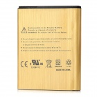 Replacement 3.7V 2450mAh Dual Decoding Battery for Samsung Galaxy W / i8150 / S5820 / T759 - Golden