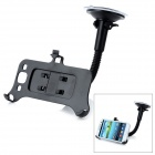 XWJ-01HD63 Car Swivel Mount Stand Holder w/ Suction Cup for Samsung Galaxy SIII i9300 - Black