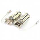 M201301062 H3 4W 300lm 68-SMD 3528 LED bianco luce auto Foglight / fanale posteriore (12V DC / 2 pz)