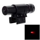 YH204 Aluminum Alloy Red Laser Rifle Scope Gun Sight w/ Gun Mount - Black (3 x AG13)