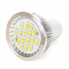 G5.3 6W 450lm 6000K 16-LED White Light Bulb Lamp - Silver + White (220V)