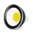 MR16 3W 240~260lm 3000K 1-LED MR16 Warm White Light COB Spotlight Lamp - Black (DC 12V)
