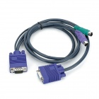 KVM Keyboard/Video/Mouse Male to VGA Female + PS/2 Male Switch Cable - Grey + Blue (1.4m-Length)