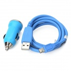 Universal Car Charger + USB Male to Micro USB Male Data Cable Set - Blue