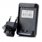 4.V 350mAh Battery + Charging Dock + EU Plug Adapter Set for Samsung Galaxy Premier / i9260 - Black