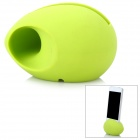 Egg Shaped Silicone Stand Audio Amplifier for Iphone 5 - Green