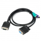K1301 KVM Switch VGA Male to Female PS2 Mouse Keyboard Connect Cable - Black + Purple + Green