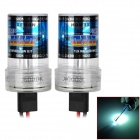 RQ-H1 35W 6000K 3200lm Blue White Car HID Xenon Bulbs - Black + Transparent (2 PCS / 9~16V)