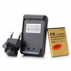 3.7V 2450mAh Battery + Charging Dock + EU Plug Adapter Set for Samsung Galaxy S2 / I9100 - Black