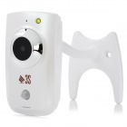 3S N8072 2.0MP HD PIR Sensor IP Camera - White