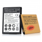 Replacement 3500mAh Battery + 4200mAh Battery for Samsung Galaxy Note II / N7100 - Golden + Black