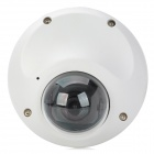 3S N9071 Ultra-thin H.264 2.0MP CMOS HD IP Network Camera - White