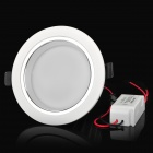 "GZY-FY-K001 4"" 9W 9-LED Cold White Ceiling Down Lamp w/ LED Driver (110~260V)"