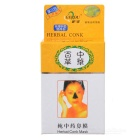 Herbal Nasal Pores Cleaning Mask - Black (10 PCS / Pack)