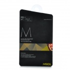 Protective Screen Protector Front + Back Guards w/ Cleaning Cloth for Iphone 5 - Transparent