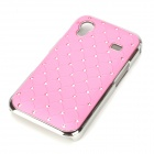 Crystal Coating Protective Back Case for Samsung 5830 - Pink + Silver