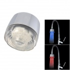 ShenDing LD8001-A11 Temperature Controlled Sensor RGB LED Faucet Light - Silver