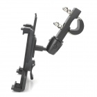 "Motorcycle Bicycle Aluminum Alloy Holder Stand for 7~10"" GPS / Tablet PC - Black"