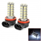 LY242 H11 6.8W 272lm 68-SMD 1210 LED White Car Foglights (2 PCS)