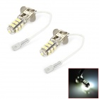 LY239 H3 2.2W 100lm 25-SMD 1210 LED White Car Foglights (2 PCS)
