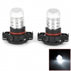 H16 5W 150lm OSRAM LED White Car Foglights (DC 12V / 2 PCS)