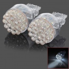 D13010808X 3157 2.6W 168lm 24-LED White Light Car Brake Lamps (2 PCS)