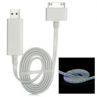 USB Blue Light Charging & Data Cable - White (84cm)
