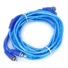 RCA Male to Male Car Audio Speaker Connection Cable - Blue (4.5m)