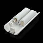"""3600mAh"" Rechargeable Ni-MH Battery Pack w/ USB Cable for Wii U - White"