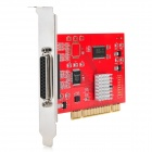 Loosafe LS-4004HC D1 Real-Time 4-CH DVR Video Capture Compression Card - Red