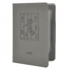 MOFi MP003 Protective PU Smart Case w/ Stand for Amazon Kindle Paperwhite - Smoky Grey