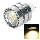 GU10 5W 600lm 3500K Warm White COB LED Spotlight - Silver (85~265V)