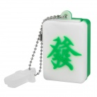 Mahjong Prosperity Style USB 2.0 Flash Drive w/ Chain - White + Green (8GB)