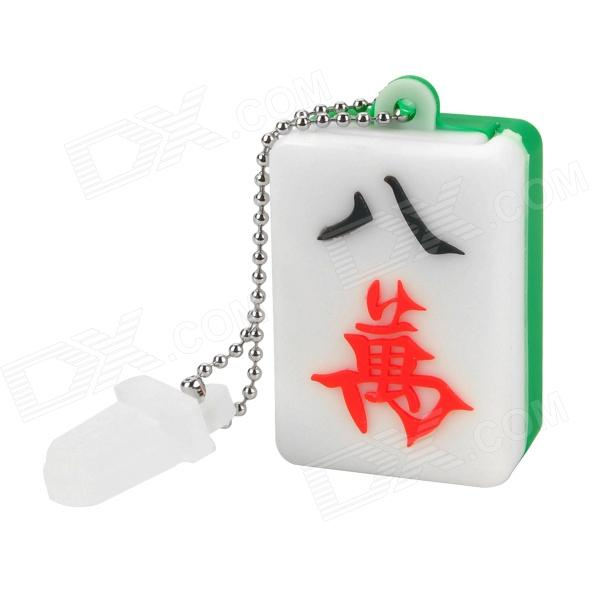 Mahjong Character Eight Wan Tile Style USB 2.0 Flash Drive w/ Chain - White + Green (4GB)