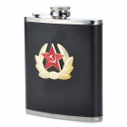 Stainless Steel Curved Pocket Liquor Flask with Soviet Union Sign (7.0 oz)