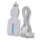 CHIEF 0501000A Car Cigarette Powered USB Adapter Charger for iPhone 4 / 4S - White