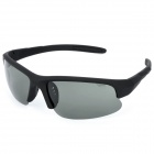NanKa 8348 Sports Bike Riding Windproof UV400 Protection Polarized Sunglasses - Black