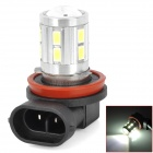 WU3101091150 H8 8W 400lm 6500K White Light 13-LED Foglight for Car - Silber + Gelb + Schwarz