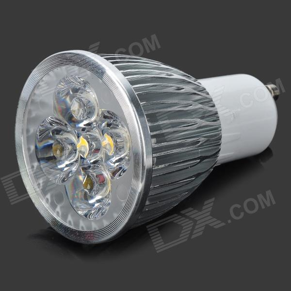 GU10 5W 3500K 500lm Warm White 5-LED Dimming Light Bulb - Silver + White (110v)
