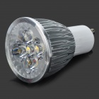 GU10 5W 500lm Warm White 5-LED Dimming Light Bulb - Silver (110V)