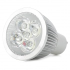 GU10 5W 6500K 500lm White 5-LED Dimming Light Bulb - Silver + White (110v)