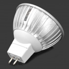 GU5.3 3W 130lm 5500K White Light 3-2835 LED Bulb - Silver + White